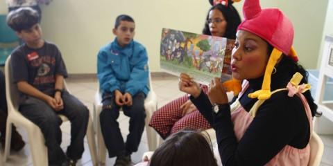HRAC (Centrinho) – Serviço de Educação e Recreação